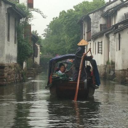 China 1 133