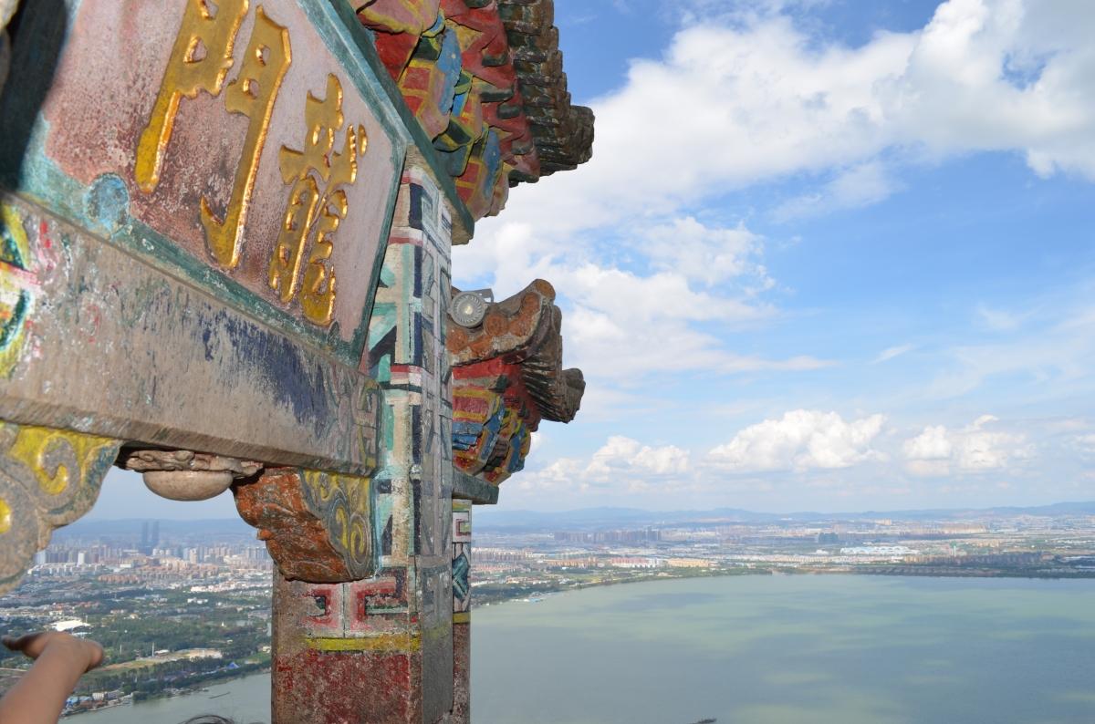 Yunnan Part I –Kunming